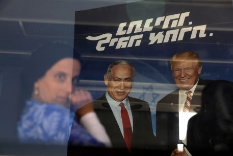 Israel and the Politics of Entrenchment