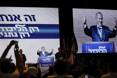 The Election Results in Israel: Regional Implications and Netanyahu's Immediate Challenges