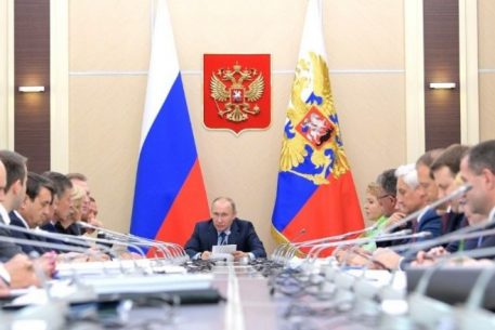 The Role of Russia in the Middle East and North Africa Region. Strategy or Opportunism?