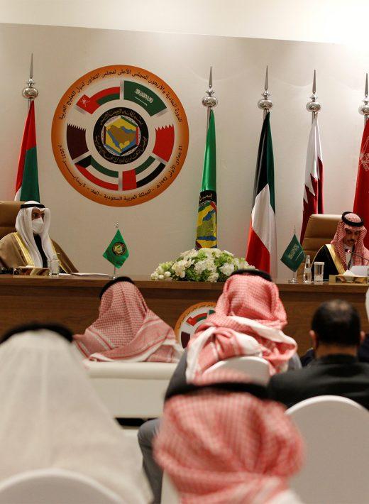 Incremento del diálogo político EU-GCC, la cooperación y la participación