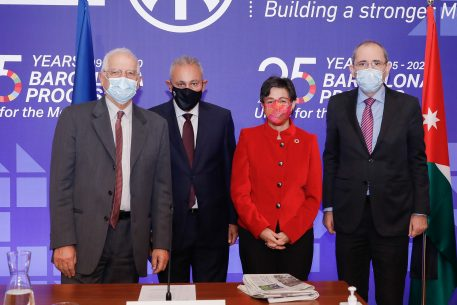 From Fragilities to Resilience: A Strengthened UfM in the Face of the Covid-19 Pandemic