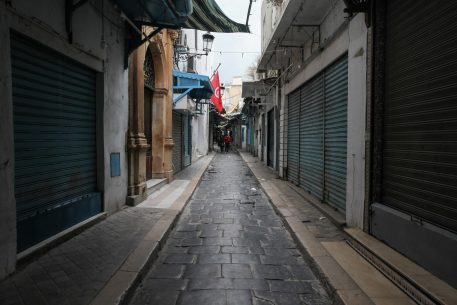 Tunisia: General Overview of the Country