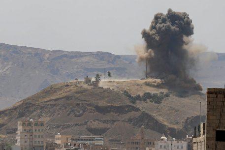 2020: The Yemenite Impasse