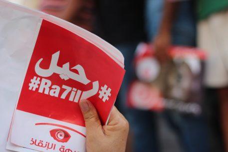 The Tunisian Revolution: A 2.0 Revolution