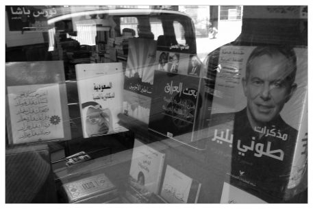 Can Arab Literature Foresee the Great Political and Social Changes in the Mediterranean?