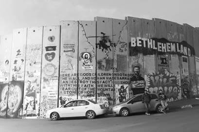 Reflections on the Transformations of Palestinian Art